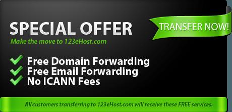 domain-banner-transfer